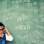 Are we wasting our time in language classes?